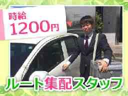 株式会社ファルコバイオシステムズ東京第一営業所