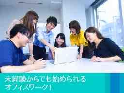 株式会社ジャパンコンピューターサービス