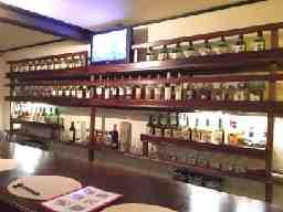 Whisky Bottle Bar Fleur