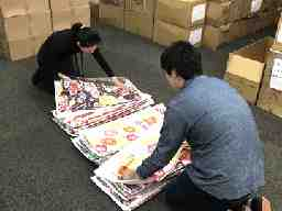 京都から着物生活のお手伝いを京越株式会社
