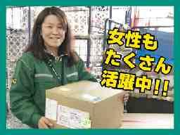 ヤマト運輸株新潟ベース店
