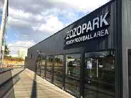 SOLTILO株式会社 ZOZOPARK