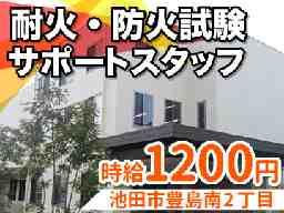 株式会社イーエヌジャパン