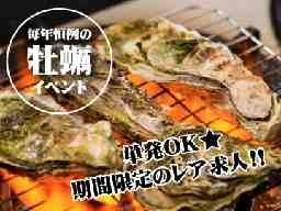 復興支援カキ小屋「牡蠣奉行」in八戸まちなか広場