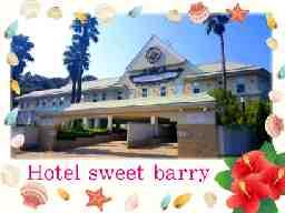 Sweet Barryスイートバリー