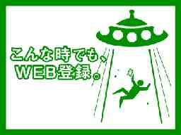 ネクストレベルホールディングス株式会社 名古屋エリア