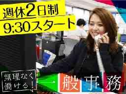 株式会社 八広社HAKKOーSHA