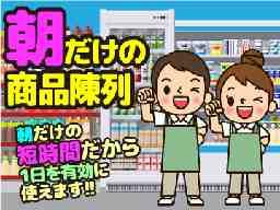 株式会社ニップス/No01021805