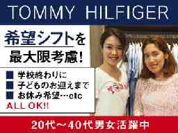 株式会社プラス・シー関東支社広告番号:201903-4-4A