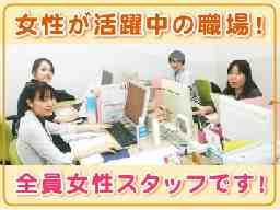 株式会社安田システムサービス