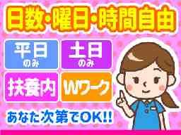 株式会社ニップス/No01021804