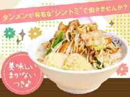 極濃湯麺 シントミ 富岡店 本庄店