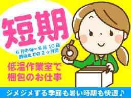 ヤマト運輸宮崎法人営業支店
