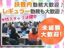 株式会社埼玉電算センター 川越DEC