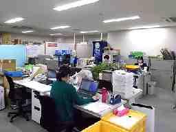 サーベイリサーチセンター 四国事務所