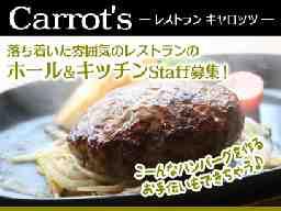 レストラン キャロッツ