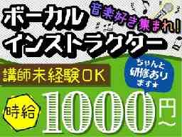株式会社タダノ