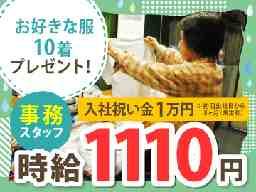 株式会社shoichi