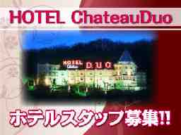 HOTEL ChateauDuo