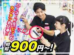 株式会社エイジス 関西CvSディストリクト No.31110010610