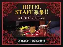 HOTEL aliivilla
