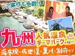 株式会社ヒューマニック リゾート事業部 :.FA19062001.: