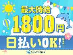 セントメディア CO事業部東 横浜支店