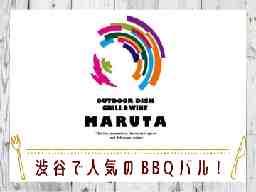 OUTDOOR DISH MARUTA 宇田川町店