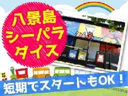 キッズ・ライフ・エンターテイメント株式会社