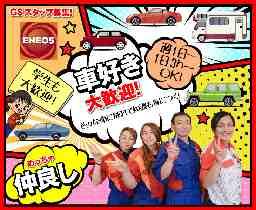 日米礦油株式会社 Dr.Drive岡山バイパス店