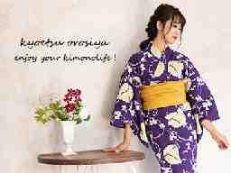 京都から着物生活のお手伝いを京越株式会社和装EC事業部