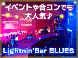 Bar&Grill Lightnin′BLUES