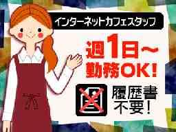 コミック&インターネットカフェ COMiMARU
