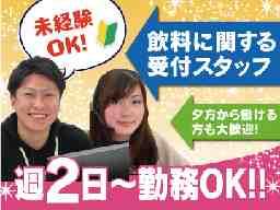 バーチャレクス九州株式会社/「10」