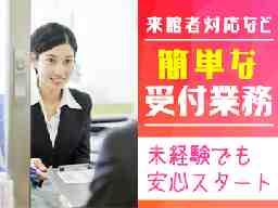 富士通データセンターサービス株式会社