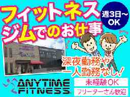 ANYTIME FITNESS枚方津田山手店