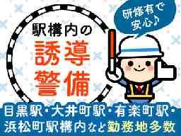 株式会社エムサス 東京支店