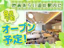 道の駅あらい 蕎麦処 弐枚目仮 株タカチホ