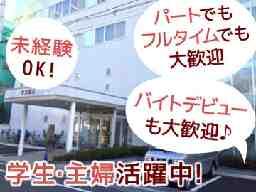 東京薬品株式会社