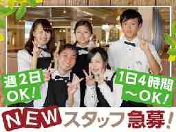 レストラン シャロン 津山アルネ店 アルネ津山内4階