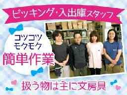 株式会社岡山エコール