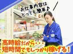パーソルマーケティング 長野オフィス