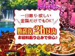 株式会社エントリー京都支店 「2」