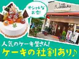 chez Nakatsuka