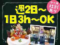 chez Nakatsuka 江坂店