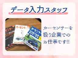 株式会社エムジー・コーポレーション