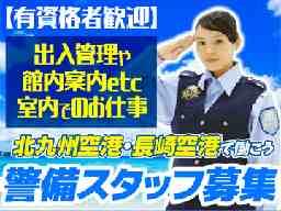 株式会社KSP・WEST