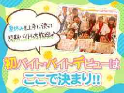 がってん寿司 高崎下小鳥店・高崎上大類店・富岡店