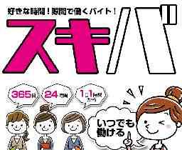 株カスタマーリレーションテレマーケティング「CO3」
