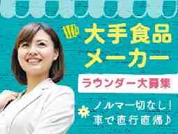 フィクスコミュニケーションズ株式会社